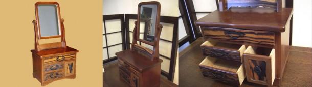 座鏡(B) ¥25,000