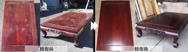 座卓の修理